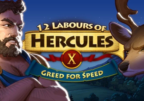 12 Labours of Hercules X: Greed for Speed